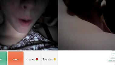 I cum for belarusian girl in chat